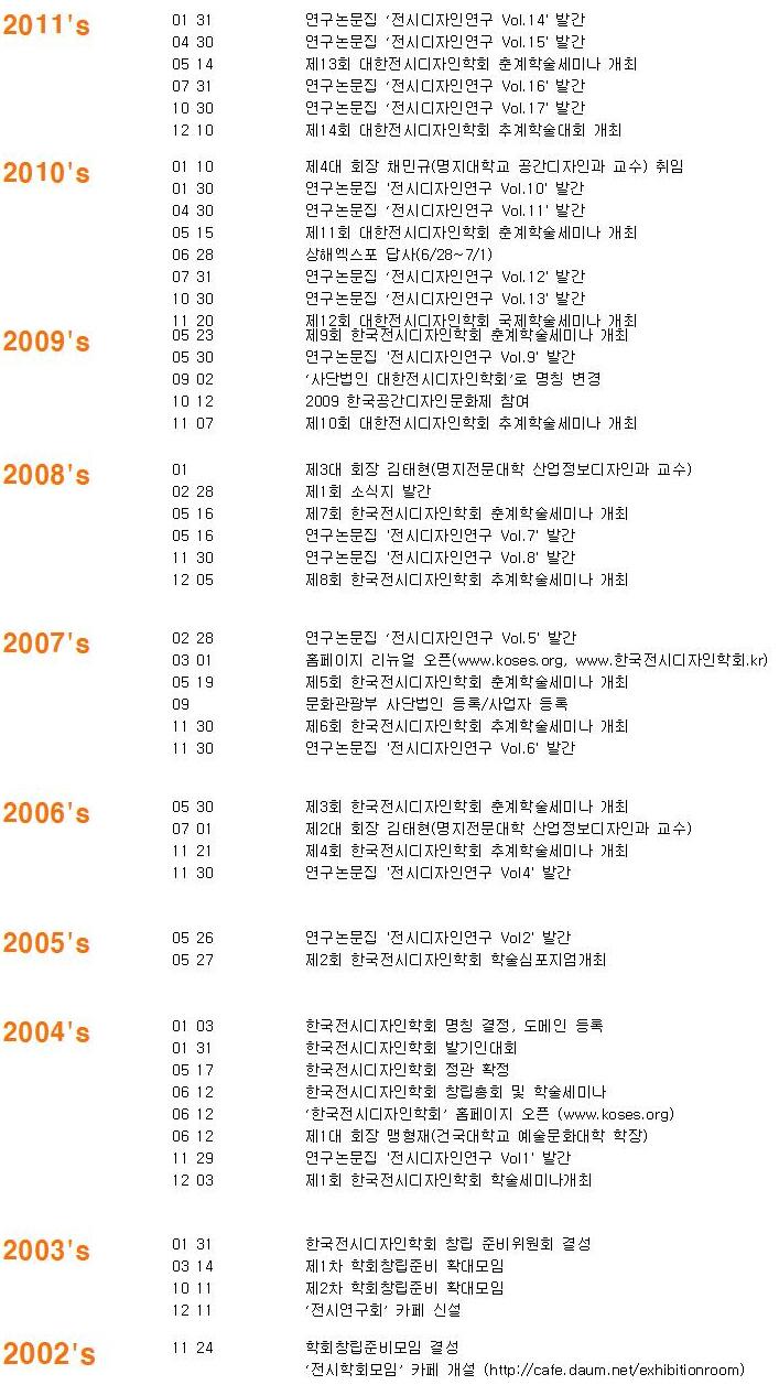 사본 -13. 학회소개, 안내003-1.jpg